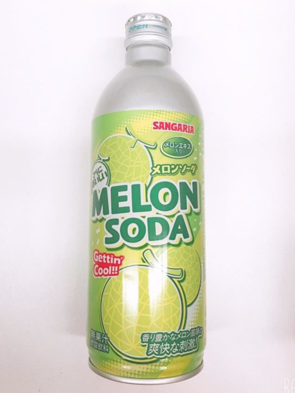 Melon Soda Bottle
