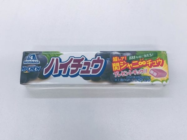 Hi-Chew Stick (Grape)