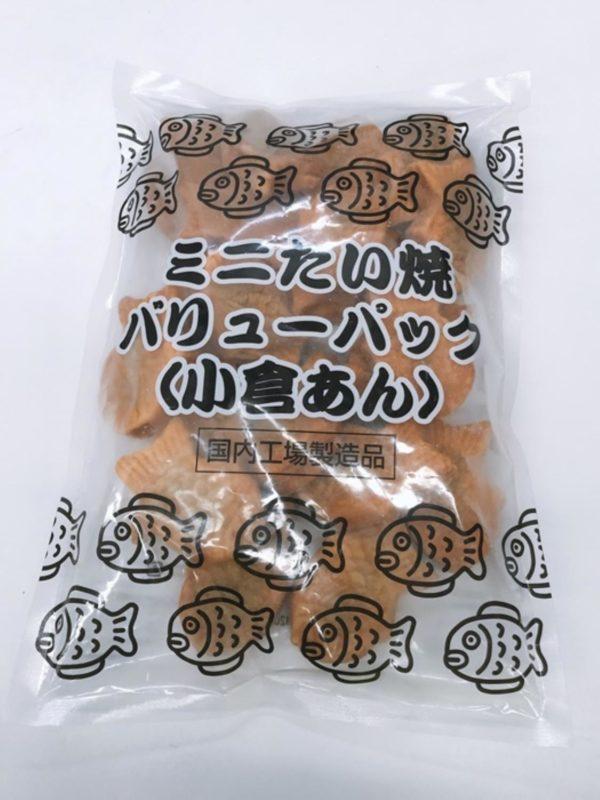 Mini Taiyaki Ogura