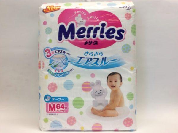 Merries Tape M 64pc x 4 bags set
