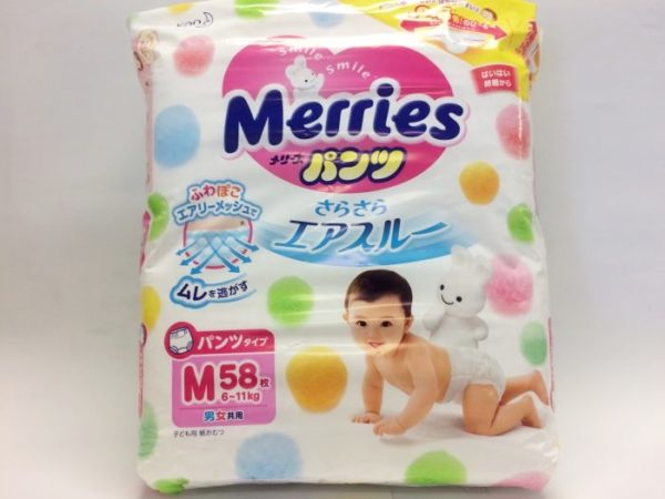 Merries Pants M 58pc X 3bag set