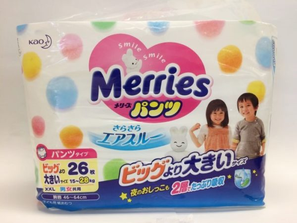 Merries Pants XXL 26pc X 3bag set