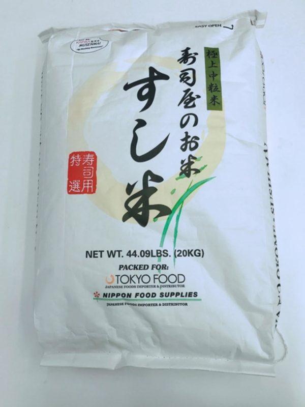 NFS Sushi Mai (Musen Kapika process)20kg/1