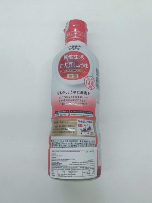 YAMASA Sendoseikatsu Soy Sauce 600ml (Marudaizu)