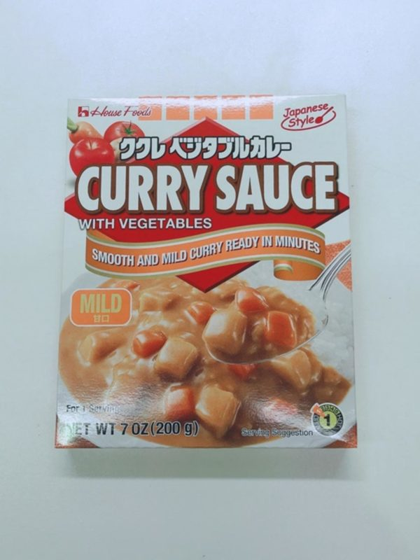 HOUSE Vegatable Curry (Mild) 200g