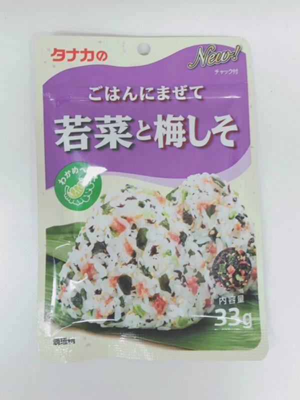 TANAKA SHOKUHIN Rice sesoning Wakana & Shiso Plum 33g