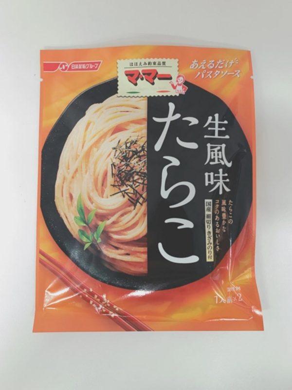 NISSHIN FOODS Pasta Sauce (Cod Roe) 48g