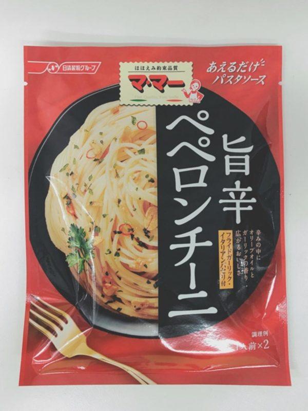 NISSHIN FOODS Pasta Sauce (Peperoncino) 46g