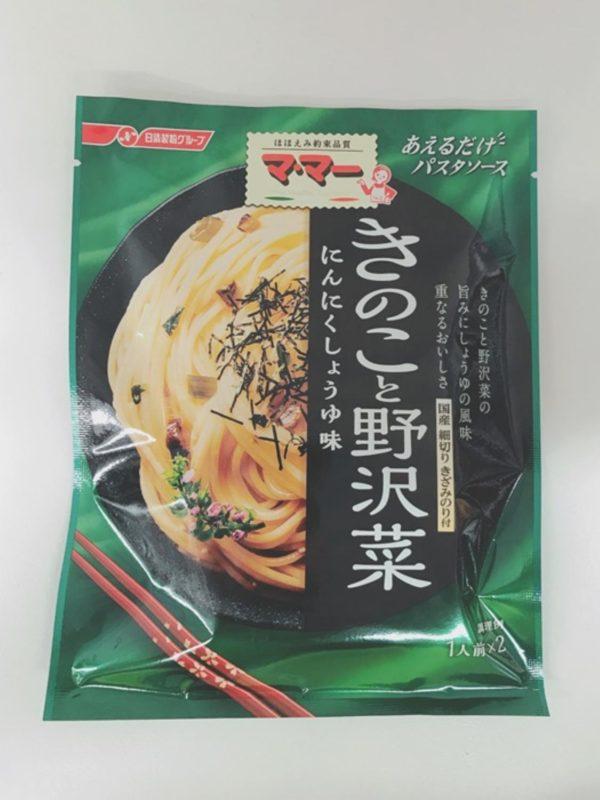 NISSHIN FOODS Pasta Sauce (Mushroom & Vage) 60g