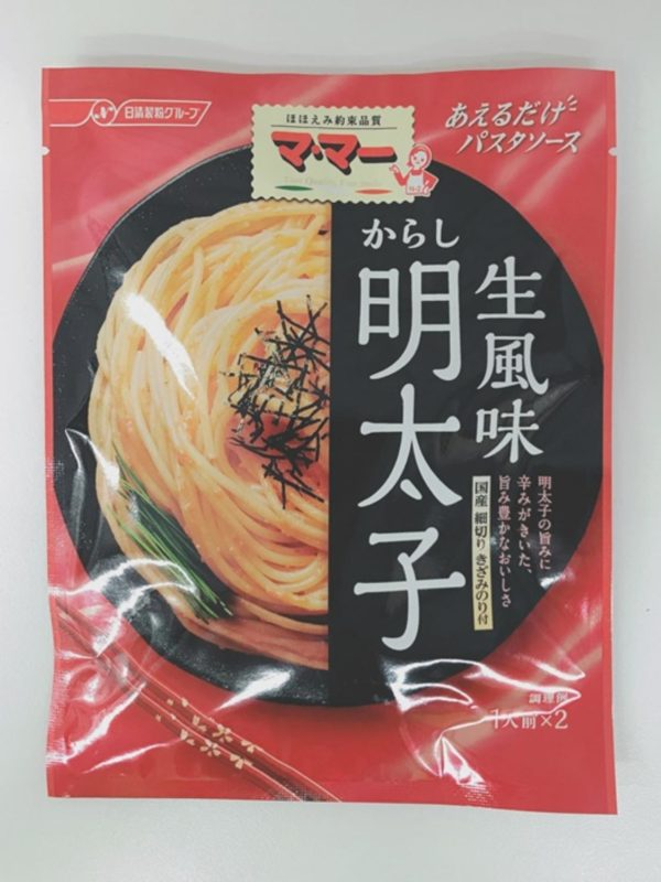 NISSHIN FOODS Pasta sauce (Spicy Cod roe) 48g
