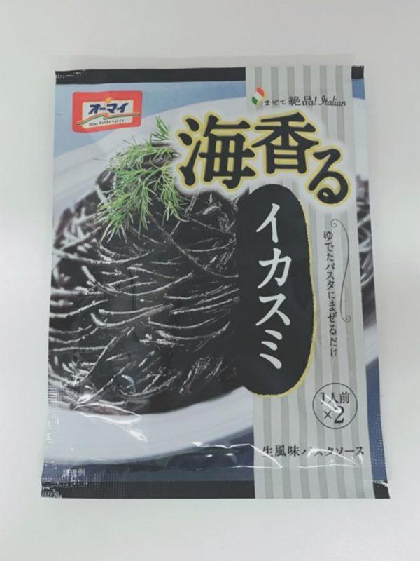 NIHONSEIFUNN Pasta Sauce (Squid ink) 30g