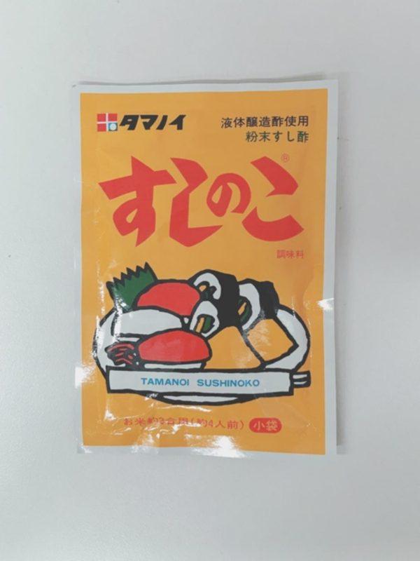 TAMANOI Sushi No Ko (Small) 35g