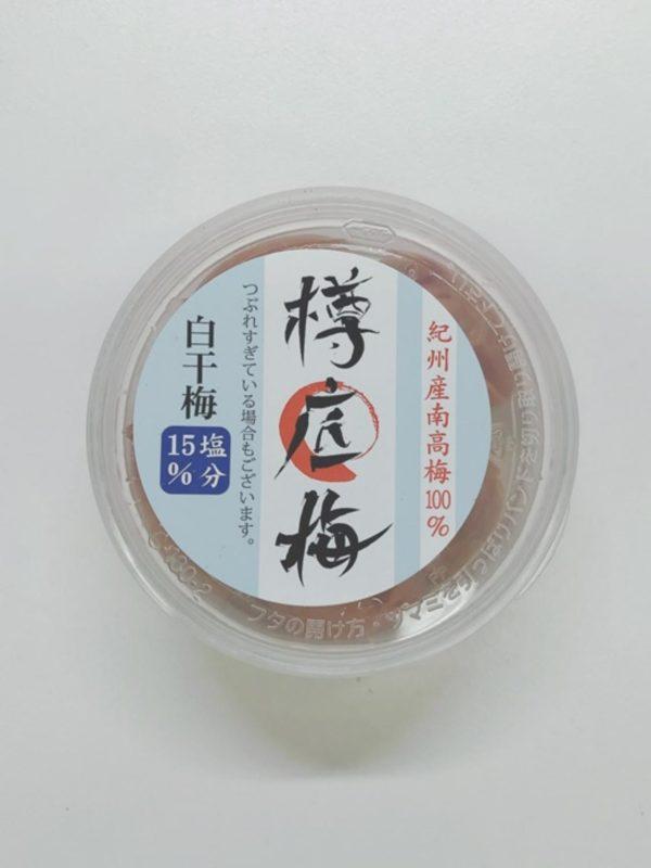 KISHU Salted Plum 100g