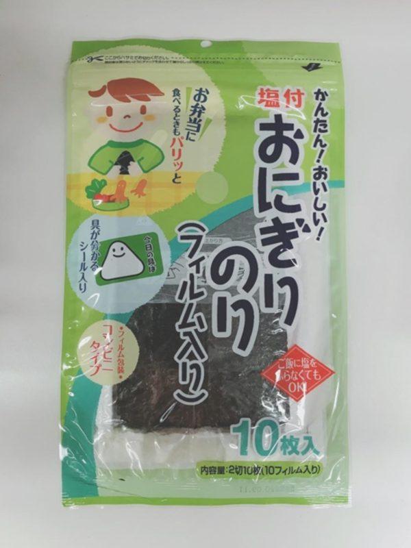 KOZEN HONTEN Onigiri Film Seaweeed 10Sx2p
