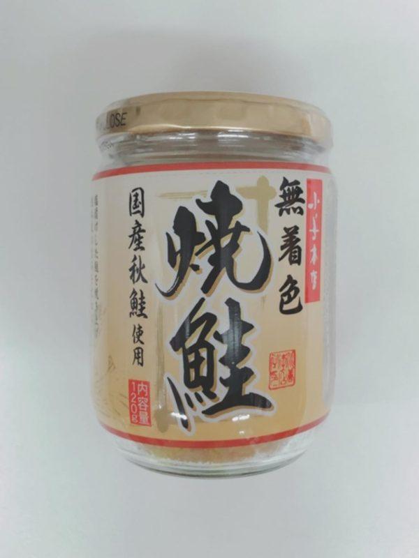 KOZEN HONTEN Cooked Salmon flake120g