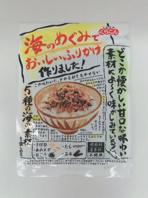 KURAKON Kurakon Rice Seasoning 26g
