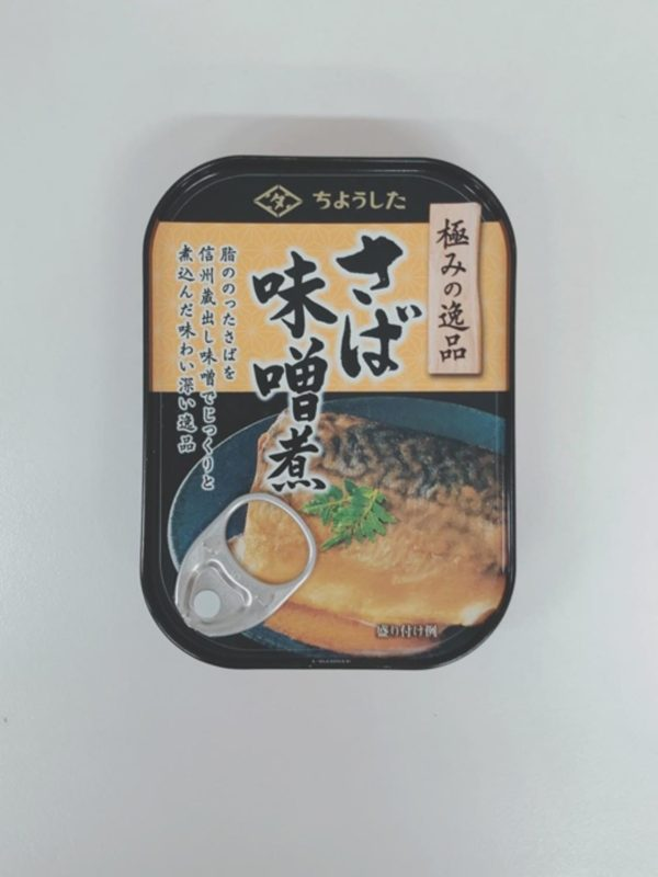 TAHARA simmered mackerel with miso 100g