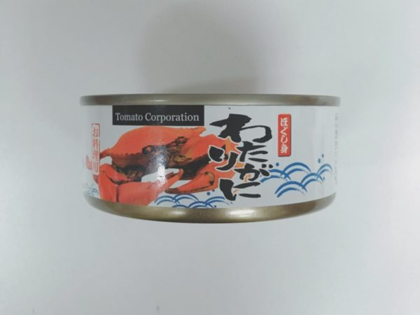 TOMATO CO. Crab Meat Can 130g