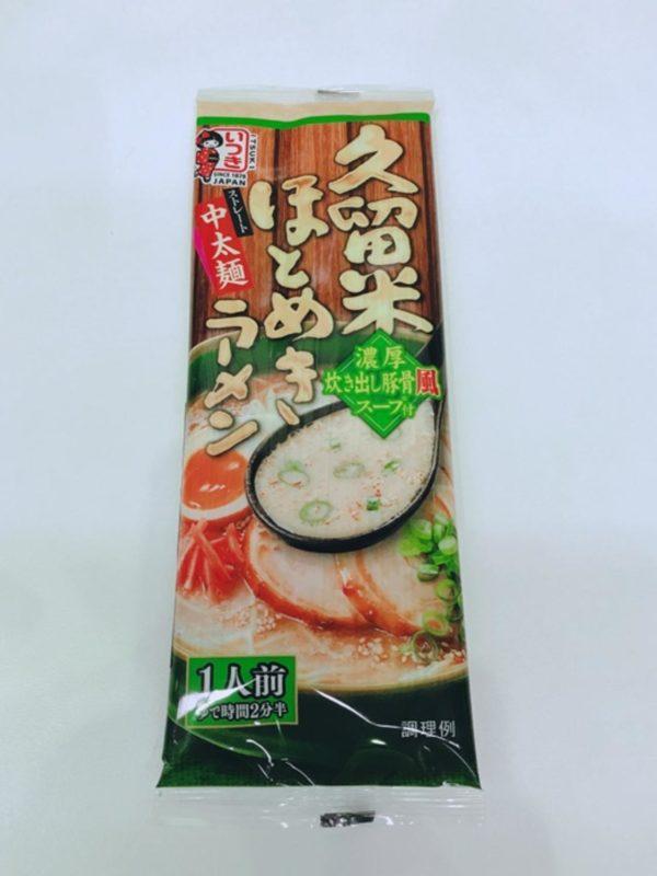 ITSUKI Dried Ramen Noodle (Kurume Hotomeki Ramen)105g