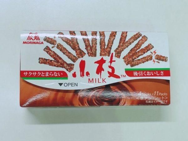 MORINAGA Koeda Milk 44p