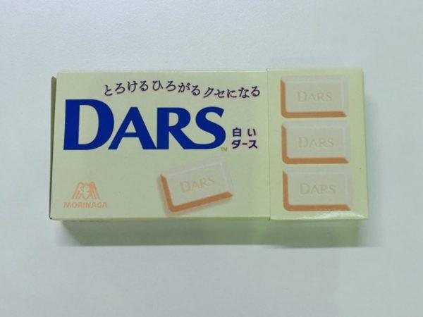 MORINAGA Dars (White)