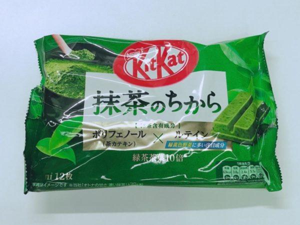 NESTLEKit Kat Mini Matcha No Chikara 12pc