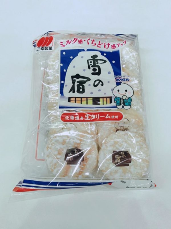 SANKO Yukino Yado Salad 24P